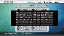 毎日いろいろ日記 Presented by黒崎湧太