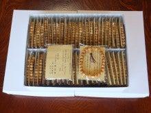 浄土宗災害復興福島事務所のブログ-20120627上荒川④
