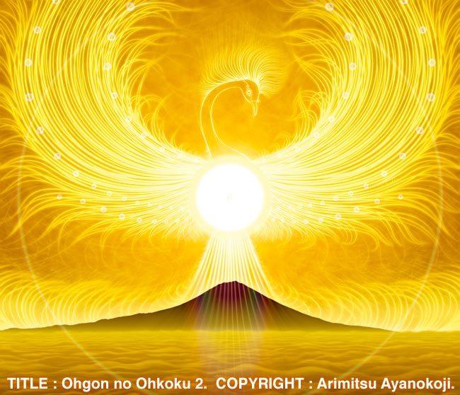 黄金の王国2