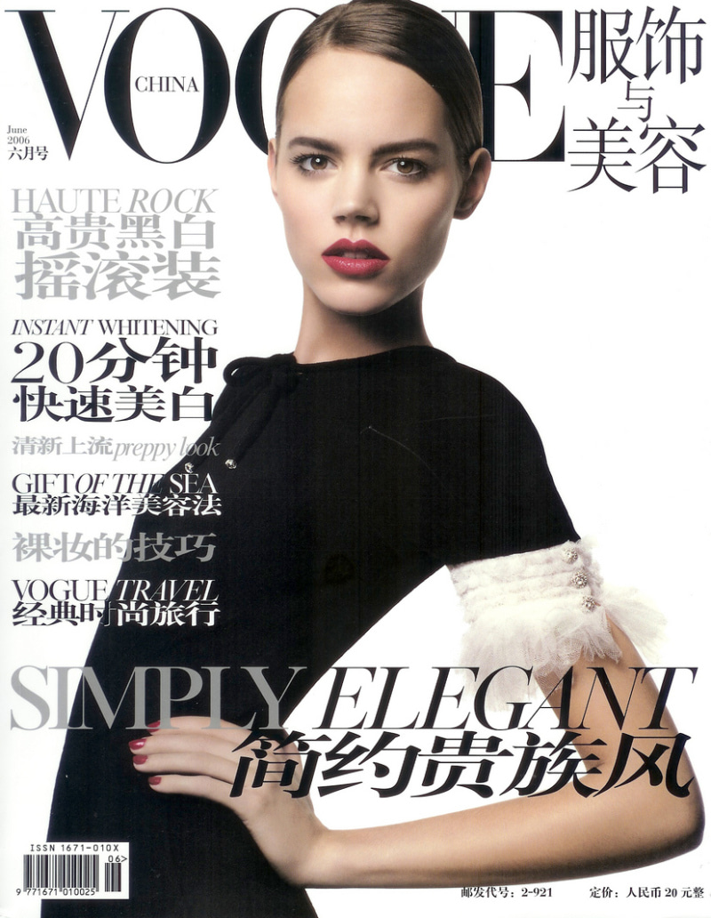 Freja-2006.06 Vogue China by Mario Sorrenti