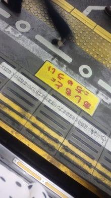 大石育美~オフィシャルブログ~-120707_1759~01.jpg