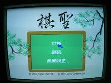 コオロギ養殖のブログ(レトロPCルーム)-MSX2_SONY_KISEIg02