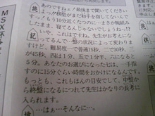 コオロギ養殖のブログ(レトロPCルーム)-MSX2_SONY_KISEIp04