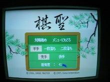 コオロギ養殖のブログ(レトロPCルーム)-MSX2_SONY_KISEIg03