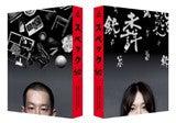 真野恵里菜オフィシャルブログ「きまぐれでいず」Powered by Ameba