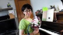 占いカズ(=牧野和子)の「占いなんてイラナイ」-工藤眞紀子さんより頂いたお花♡