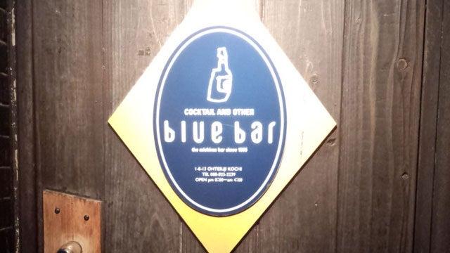 bluebar01