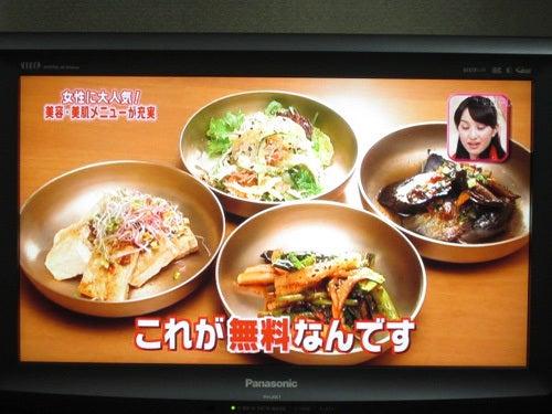 韓国料理研究家・ほんだともみのコリアンワールド-メレンゲの気持ち
