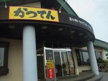 日本一周 友達づくり-47