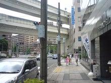 横浜西口起業スクールのブログ-SN3B0077.jpg