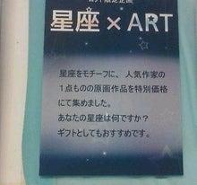 ~6に願いを~【完】-20120707184548.jpg
