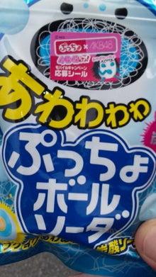 DJ TSUYOSHIのちぇきらっちょ!!Powered by Ameba-120702_135640.jpg