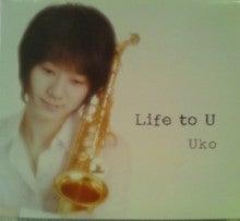 銀座Bar ZEPマスターの独り言-Life to U