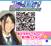 Maeda Ami Official BlogPowered by Ameba-yb