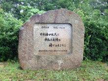 裏日本の社会の窓〈ド田舎労働者ブログ〉-__.JPG