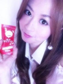 ☆峰 由樹Blog☆-ipodfile.jpg