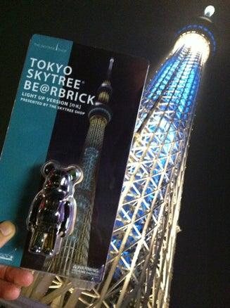 東京スカイツリーベアブリック