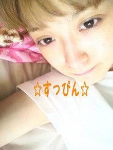 鈴木奈々公式ブログ Powered by Ameba-DVC00418.jpg