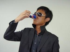 水野敬也オフィシャルブログ「ウケる日記」Powered by Ameba-善樹05