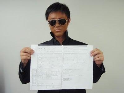 水野敬也オフィシャルブログ「ウケる日記」Powered by Ameba-善樹02