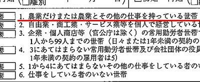 水野敬也オフィシャルブログ「ウケる日記」Powered by Ameba-婚姻届01
