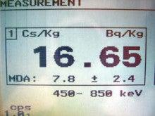 チダイズム ~毎日セシウムを検査するブログ~-OOI127