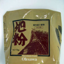 国内産小麦粉(中力粉…