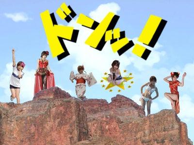 PIGMYANオフィシャルブログ「わくわくピグミャンランド」Powered by Ameba-8