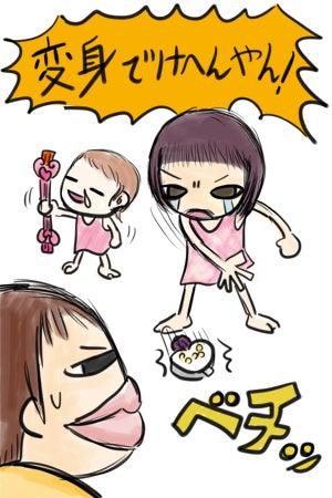 いぬしげ絵日記-20120710