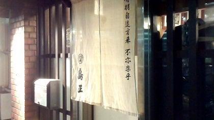 名古屋ビール日記