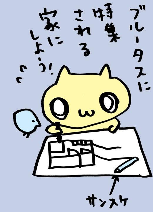 $iPadマジック 内田伸哉のスタッフブログ   はとまん