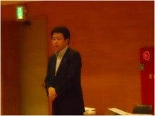 和歌山マスターズクラブのブログ