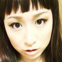 おかもとまりオフィシャルブログ Powered by Ameba-__.jpg