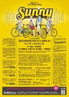 前川健二のブログ『メガネの方言』-裏200