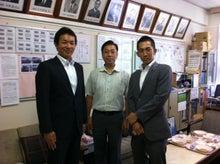豊島区議会議員 細川正博のブログ-集合写真