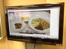 豊島区議会議員 細川正博のブログ-給食の配膳