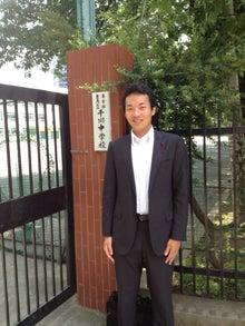 豊島区議会議員 細川正博のブログ-校門前
