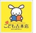 赤ちゃんの絵本OKKU!