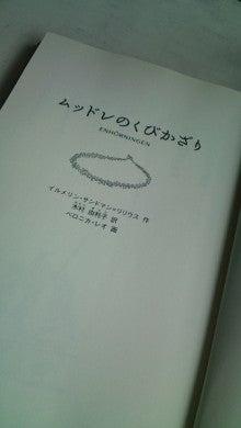 キャプテンのブログ (ザ・リリーズ公式ブログ)-m-5