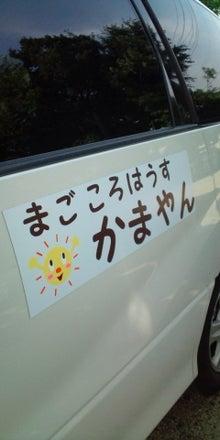 NPO法人 ぽっかぽか川之江のブログ-F1010705.jpg