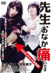 $青野未来オフィシャルブログ Powered by Ameba