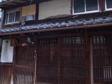 京町家を買って改修する男のblog-そと