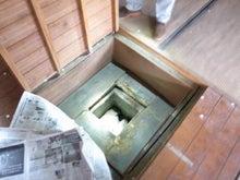 京町家を買って改修する男のblog-いろり
