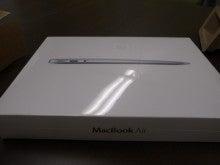 $2010 Macbook Airのレザーケース開発プロジェクト!(2011対応!)