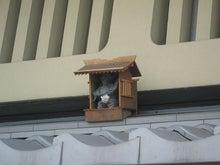 京町家を買って改修する男のblog-むしご