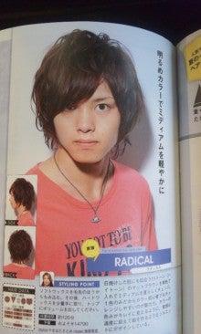 RADICALな日々-DSC_0646.JPG