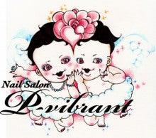 $お値打ちにネイルができる名古屋栄のネイルサロン 『Nail Salon P-vibrant~ピービブラン~』-IMG_0822.jpg