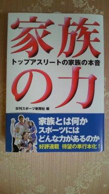 西岡利晃オフィシャルブログWBC世界スーパーバンタム級チャンピオン-2012070309490000.jpg