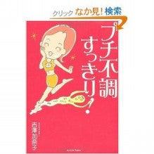 $Dr.Kanako's Blog