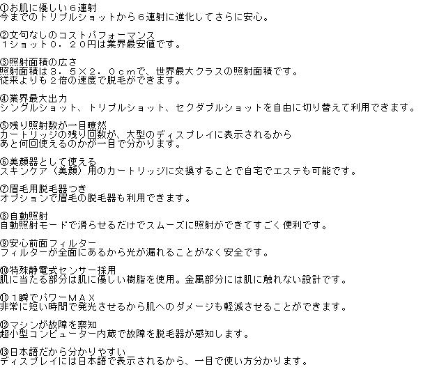 イーモリジュ(emo)/ ケノン キャンペーン!口コミ・評判・効果